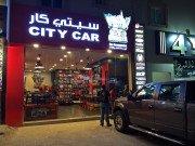 City Car Qatar new location Doha Global High Performance visit to the Middle East