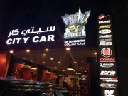 City Car qatar at night Global High Performance visit to the Middle East