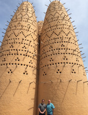 Katara Mosque Pigeon towers Doha Qatar Global High Performance visit to the Middle East