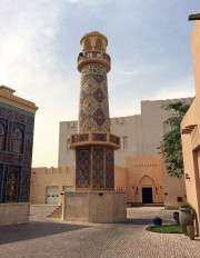Katara Cultural village Global High Performance visit to the Middle East