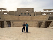 Jordan troggio Donny Parker Katara Amphitheater Doha Qatar Global High Performance visit to the Middle East