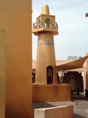 Katara Golden Mosque Minaret Doha Qatar Global High Performance visit to the Middle East